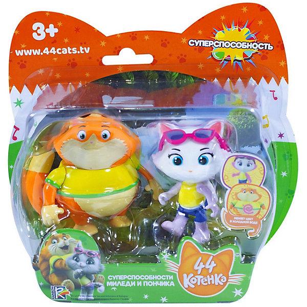 Фото - Rainbow Игровой набор Rainbow 44 котёнка Миледи и Пончик с суперспособностями полесье набор игрушек для песочницы 468 цвет в ассортименте