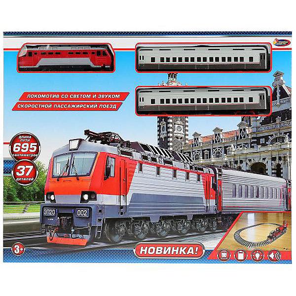 Играем вместе Железная дорога Играем вместе «Пассажирский поезд», 37 элементов
