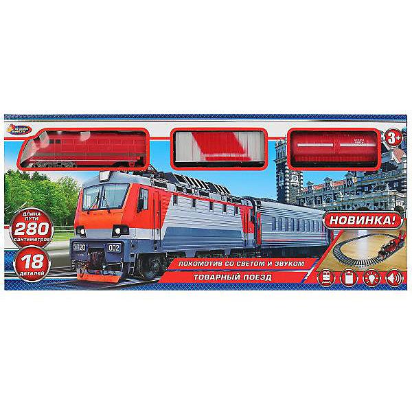 Фото - Играем вместе Железная дорога Играем вместе Товарный поезд, 18 элементов fenfa железная дорога 210 деталей 1608 2