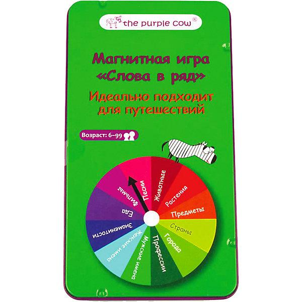 Магнитная игра The Purple Cow Слова в ряд , Китай, Унисекс  - купить со скидкой