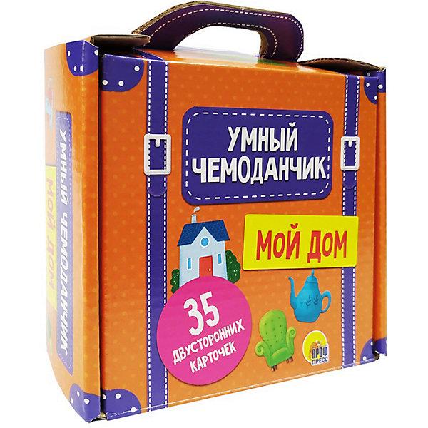 """Проф-Пресс Умный чемоданчик """"Мой дом"""""""