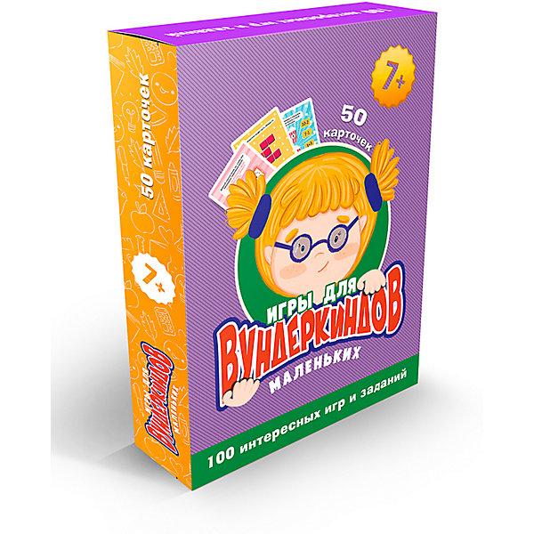 Фото - Проф-Пресс Карточная игра Проф-Пресс Игры для маленьких вундеркиндов, 100 игр киселев н шоу ушастых вундеркиндов