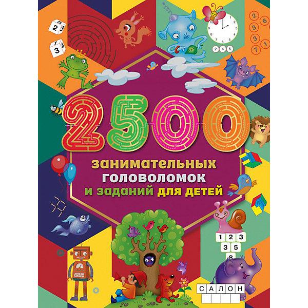 Издательство АСТ 2500 занимательных головоломок и заданий для детей недорого