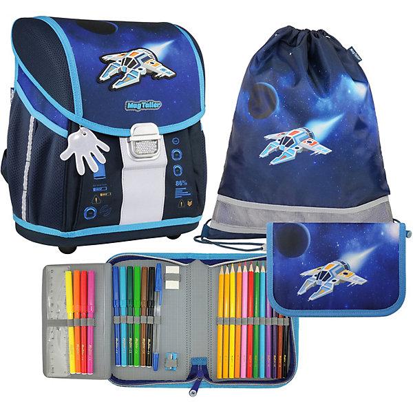 Ранец школьный MagTaller EVO Light, Spaceship,