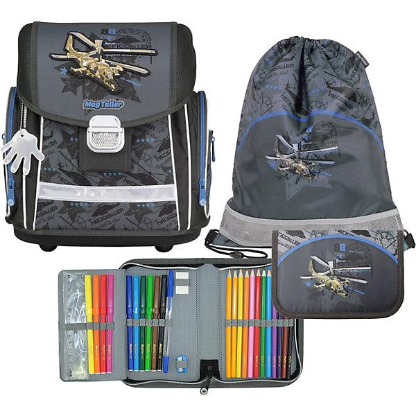 Ранец школьный MagTaller EVO, Helicopter,
