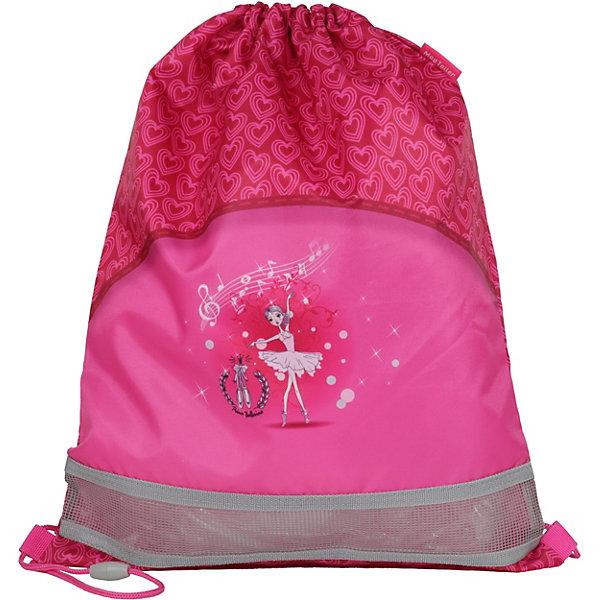 MagTaller Мешок для обуви MagTaller, Ballerina Pink недорого