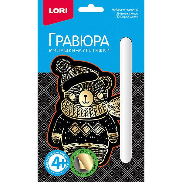 """Картинка для Гравюра малая Lori """"Весёлый мишка"""", серия Милашки-мультяшки с эффектом золота"""