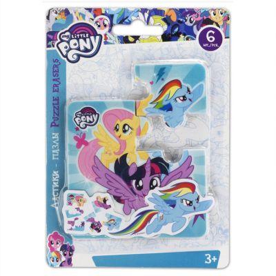 My little Pony Набор ластиков - пазл Seventeen My Little Pony