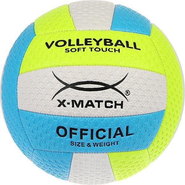 Волейбольный мяч X Match, размер 5