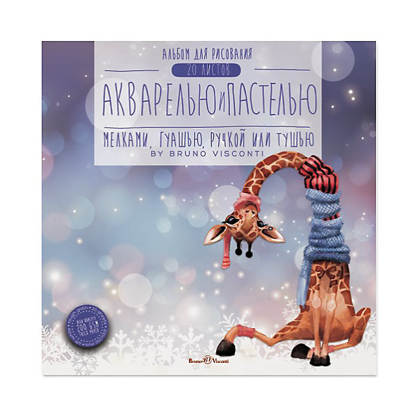 Альт Бумага для рисования авкарелью и пастелью Bruno Visconti альт альбом для рисования альт профессиональная на склейке а5 40 листов