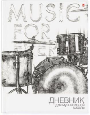 Альт Дневник для музыкальной школы Альт Music Forever