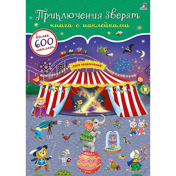 Купить Книжка с наклейками Приключения зверят , 600 наклеек, Робинс, Россия, Унисекс