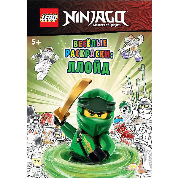 Фото - LEGO Книга-раскраска LEGO Ninjago Веселые раскраски: Ллойд подарки под елкой веселые задания головоломки раскраски