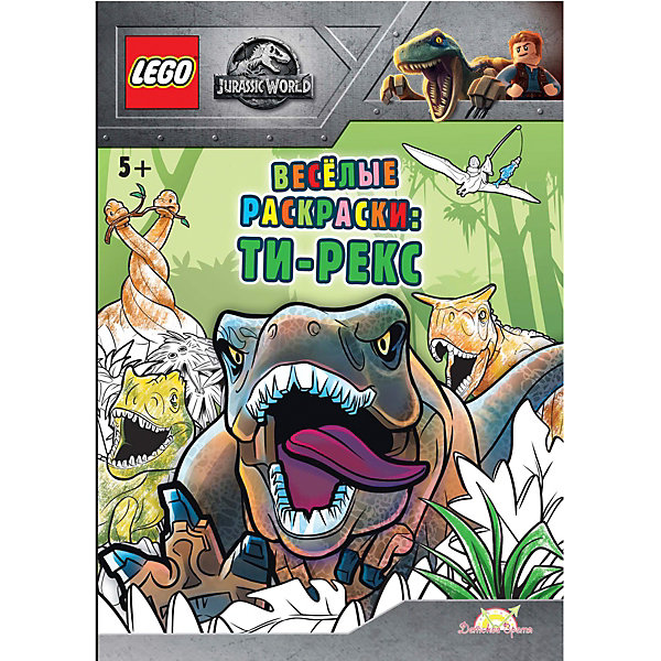 LEGO Книга-раскраска LEGO Jurassic World