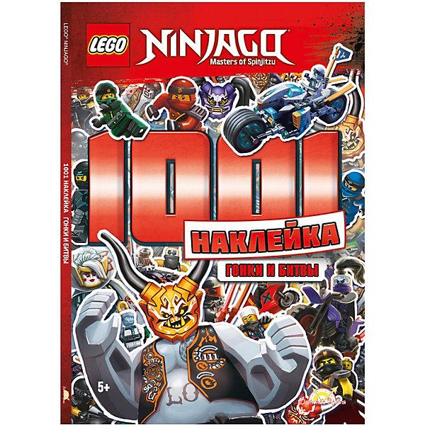 "Книга LEGO Ninjago ""Гонки и битвы"", с наклейками"