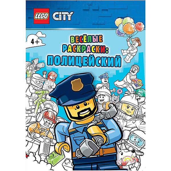 Купить Книга-раскраска LEGO City Веселые раскраски: полицейский , Польша, Унисекс
