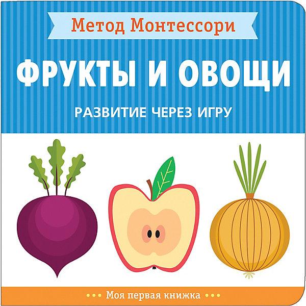 """Мозаика-Синтез Пособие Метод Монтессори """"Фрукты и овощи"""""""