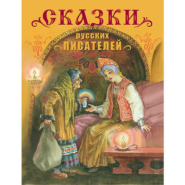 Сказки русских писателей Стрекоза
