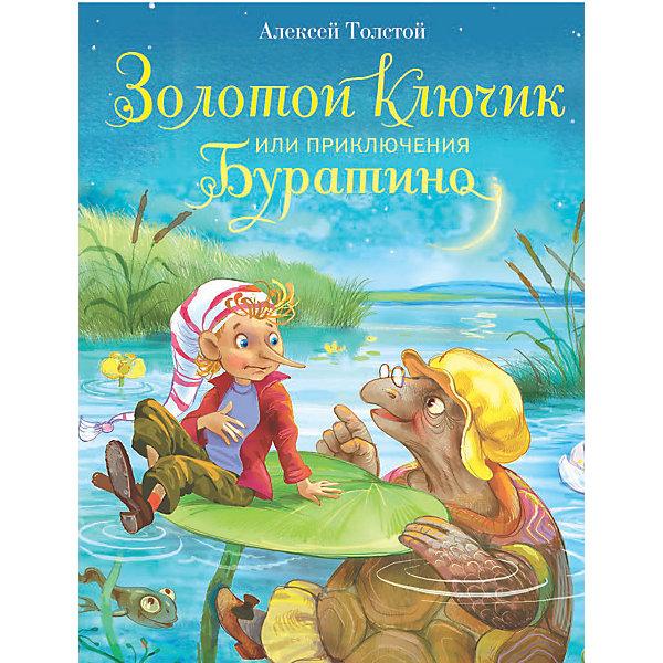 Золотой ключик, или Приключения Буратино, Толстой А. Стрекоза