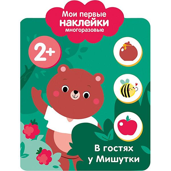 Стрекоза Мои первые многоразовые наклейки В гостях у мишутки стрекоза мои первые многоразовые наклейки фрукты и ягоды
