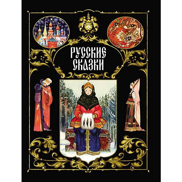 Русские сказки Стрекоза