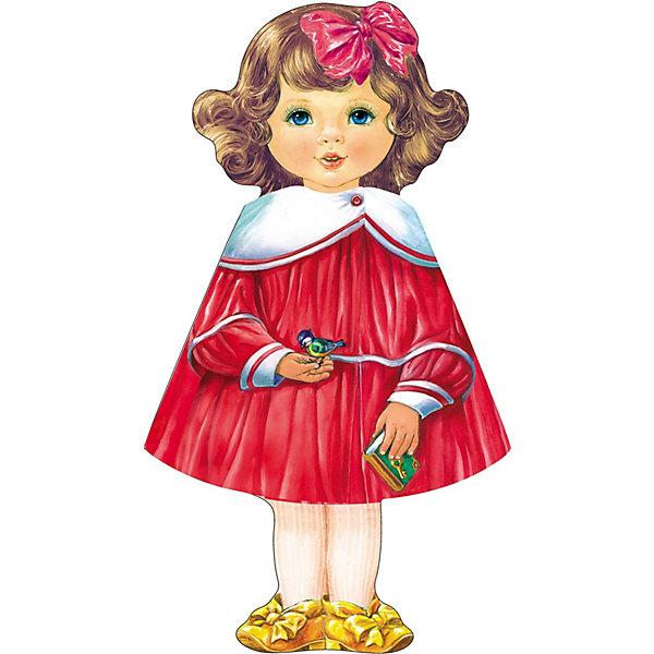 Стрекоза Книжка с вырубкой Кукла Полина, Степанов В. стрекоза кукла книжка полина