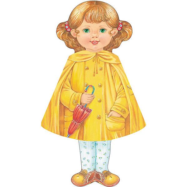 Стрекоза Книжка с вырубкой Кукла Иришка, Степанов В. стрекоза кукла книжка полина