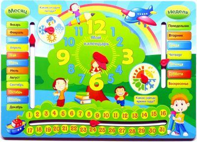 PAREMO Обучающая доска Paremo Детский календарь