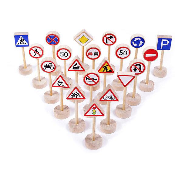 PAREMO Игровой набор Paremo Дорожные знаки, 20 шт игрушка paremo дорожные знаки сервиса 6 шт