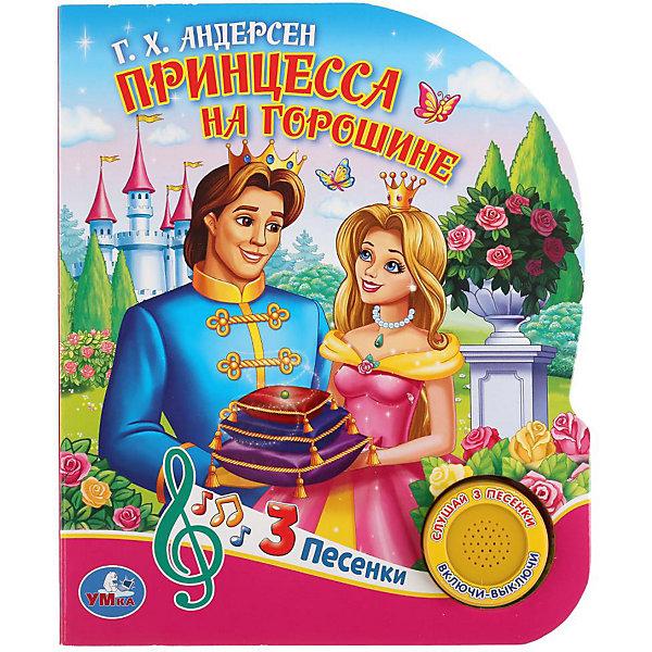 Умка Музыкальная книжка Принцесса на горошине вместе навсегда принцесса музыкальная книжка с микрофоном