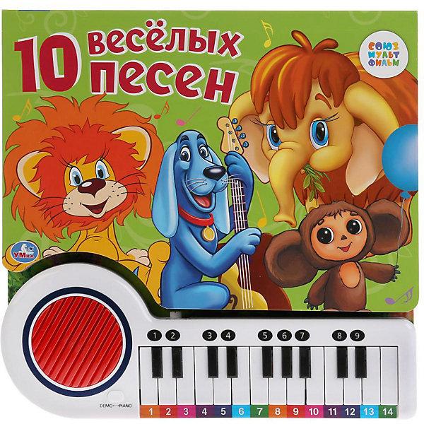 Умка Книжка-пианино