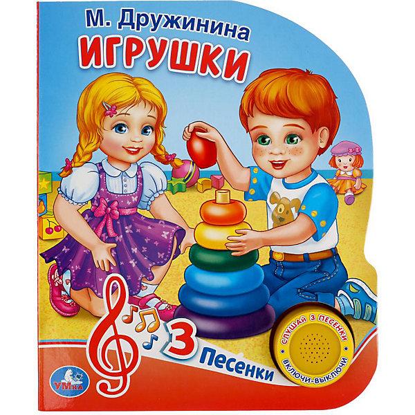 Музыкальная книжка