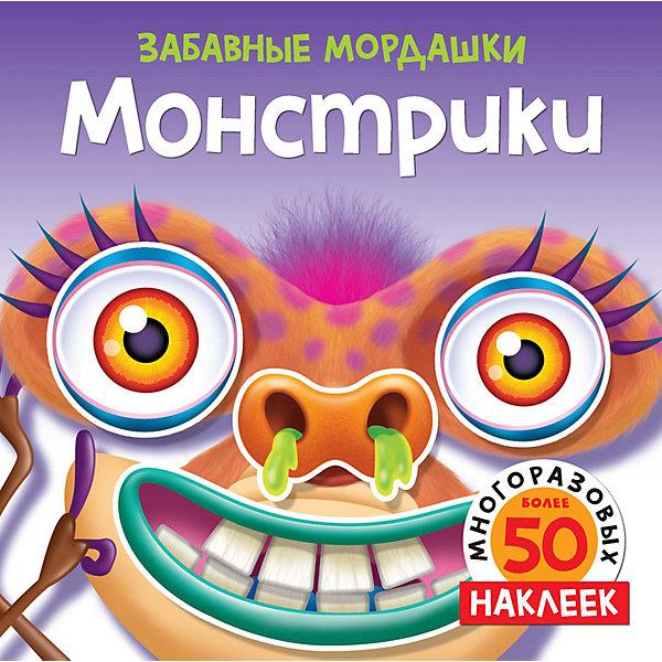 Махаон Книга для творчества Монстрики, с наклейками махаон гусиный остров с т романовский