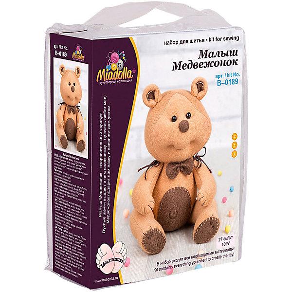 Купить Набор для изготовления игрушки Miadolla Малыш медвежонок 27х3 см, Россия, Унисекс