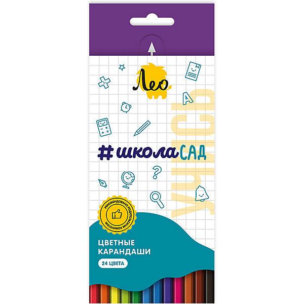 ЛЕО Набор цветных карандашей Лео