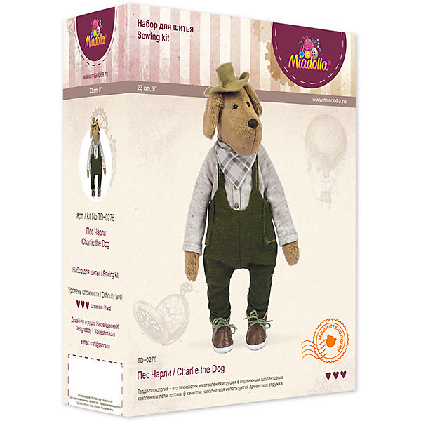 Набор для изготовления игрушки Miadolla Пес Чарли