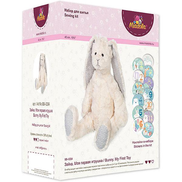 Купить Набор для изготовления игрушки Miadolla Зайка: моя первая игрушка 40 см, Россия, Унисекс