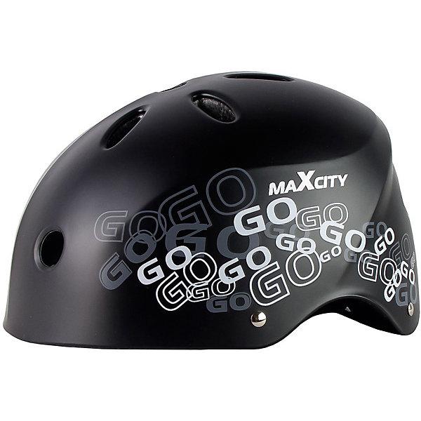 Защитный шлем MaxCity Roller Logo, размер 56-58