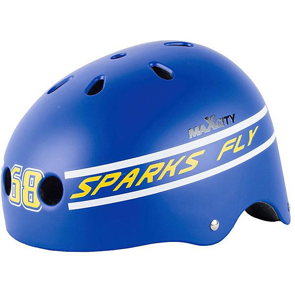 Защитный шлем MaxCity Roller Stike, размер 52-54