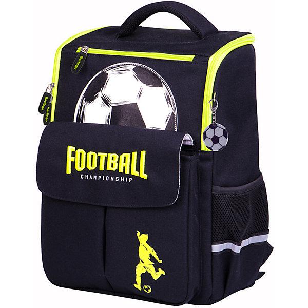 Ранец Berlingo Concept Футбол