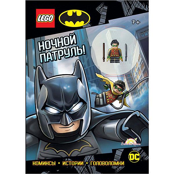 цена LEGO Книга с игрушкой LEGO DC Comics Super Heroes - Ночной Патруль! онлайн в 2017 году
