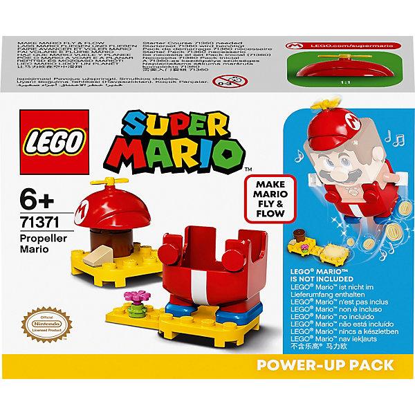 Конструктор LEGO Super Mario Марио-вертолет. Набор усилений 71371, 13 элементов Конструктор LEGO Super Mario Марио-вертолет. Набор усилений 7137
