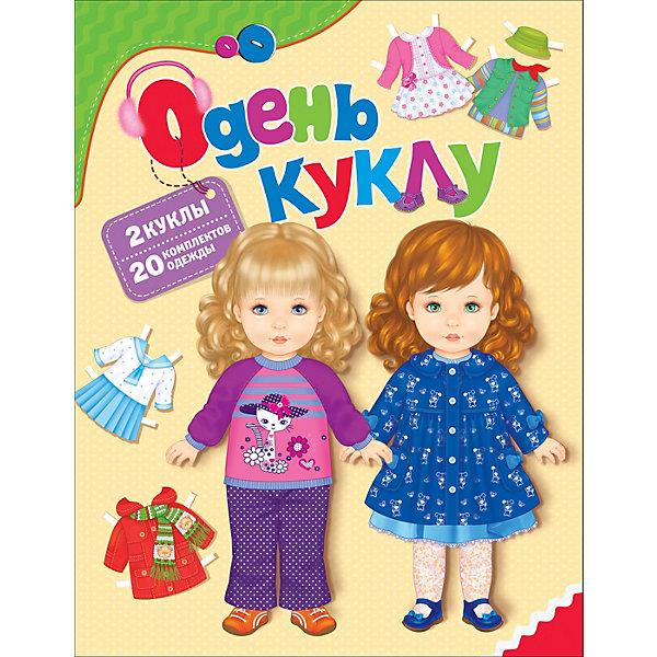 Росмэн Книга-игра Одень куклу одень медвежонка тедди наклейки