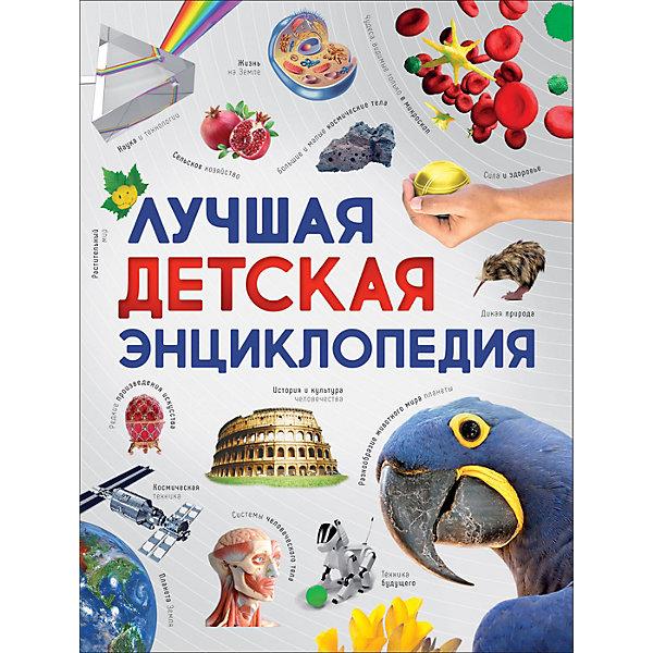 Росмэн Лучшая детская энциклопедия росмэн джунгли 100 фактов