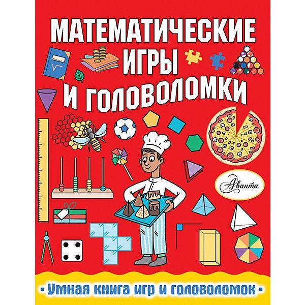 Умная книга игр и головоломок
