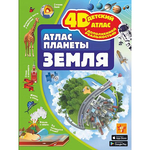 Купить 4D-атлас планеты Земля, с дополненной реальностью, Издательство АСТ, Россия, Унисекс