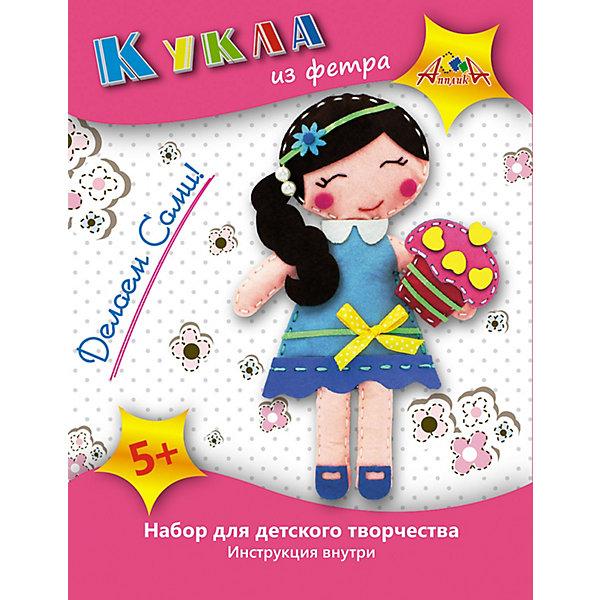 АппликА Набор для творчества Апплика Шьем куклу из фетра Кукла с пирожным апплика набор для творчества апплика декоративные пайетки новый год ёлочки