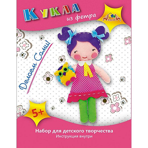АппликА Набор для творчества Апплика Шьем куклу из фетра Кукла с совёнком апплика набор для творчества апплика декоративные пайетки новый год ёлочки