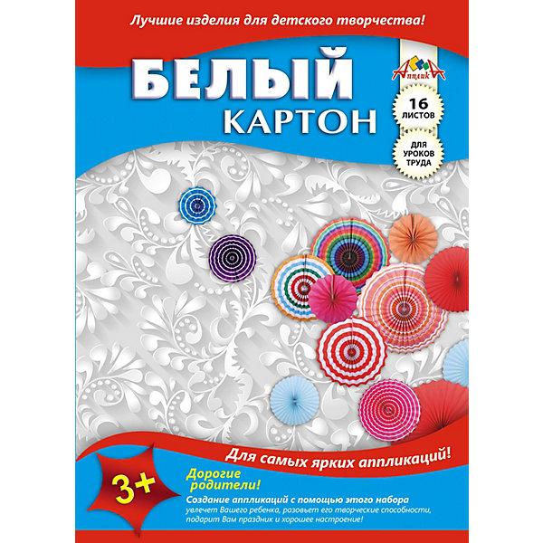 АппликА Белый картон Апплика Радужные зонтики, А4, 16 листов