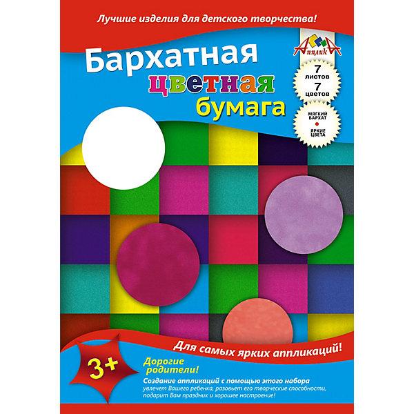 АппликА Цветная бумага Апплика Квадраты А4, 7 цветов набор пенка eva цветная глиттерная а4 4л 33995
